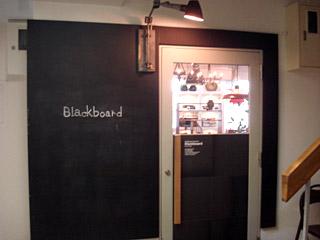 blackboard_f.jpg